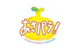 あさパラ! |読売テレビ