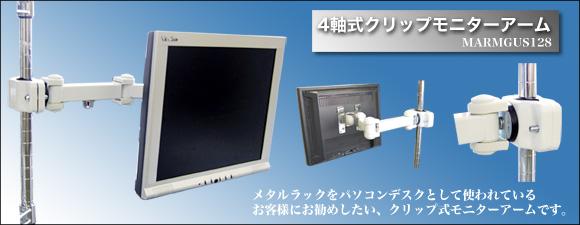 究極エクステンションアーム改DX(非ガスショック式)